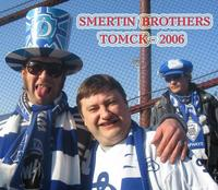 2006 -- Smertin Brothers